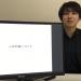 動画化第1段!―問題の行動化―